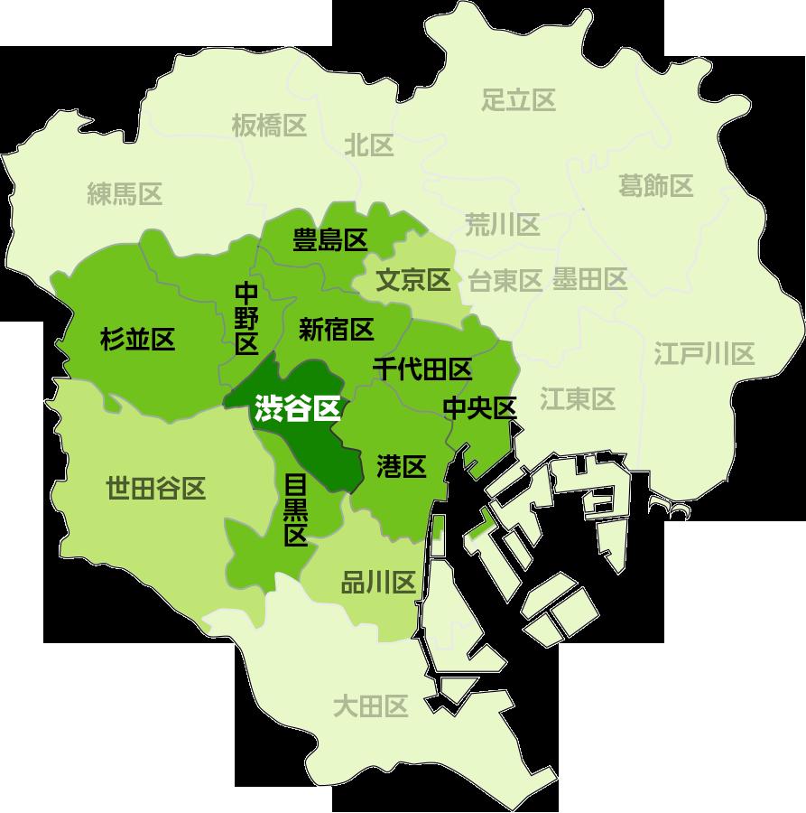 宅配エリア渋谷区