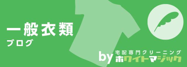 blog-bana3